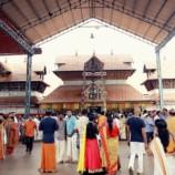 ഗുരുവായൂര് പ്രസാദ ഊട്ട്: അഹിന്ദുകള് പങ്കെടുക്കരുത്