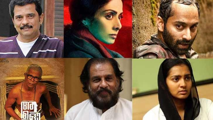 ദേശീയ തിളക്കത്തില് മലയാള സിനിമ: മികച്ച സംവിധായകനും സഹനടനും ഗായകനുമടക്കം നിരവധി പുരസ്കാരങ്ങള്