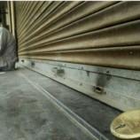 പൊലീസ് വെടിവയ്പ്പില് എബിവിപി പ്രവര്ത്തകര് കൊല്ലപ്പെട്ടു: പശ്ചിമ ബംഗാളില് ഇന്ന് ബന്ദ്