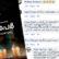 നാലിൽ മൂന്നുപേർ മാതൃഭൂമി കാണുന്നുവെന്ന മാതൃഭൂമി  എഫ്ബി  പോസ്റ്റിൽ ജനങ്ങളുടെ  പൊങ്കാല