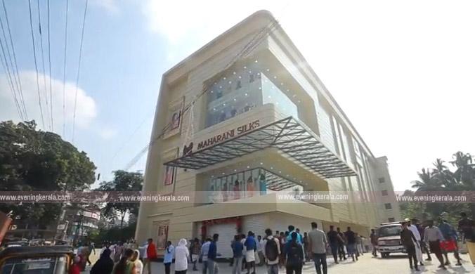 മഹാറാണി സിൽക്സിന്റെ കൽപ്പറ്റ ഷോറൂം പ്രവർത്തനമാരംഭിച്ചു